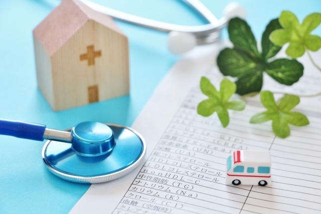 健康診断書の提出