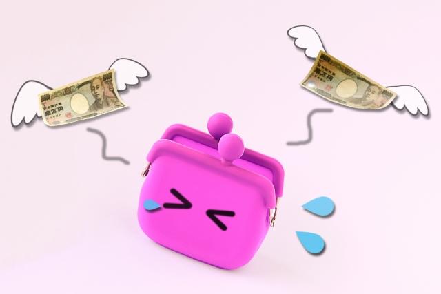カウンセリングの費用